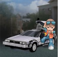 Marty S. McFly